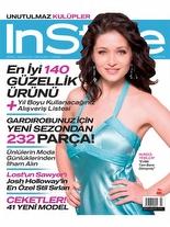 InStyle Nisan 2007 Nurgül Yeşilçay